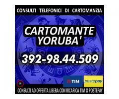 ☏Chiama il numero di cellulare per un consulto di Cartomanzia☏