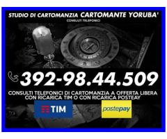 •*´¨`*•.¸Studio Cartomante Yorubà¸.•*´¨`*•