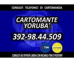 •*´¨`*•.¸Studio Cartomante Yorubà¸.•*´¨`*•