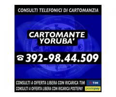 (¯`*•.¸ STUDIO DI CARTOMANZIA YORUBA' ¸.•*´¯)