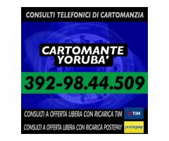 .•*´¨`*•.¸Studio Cartomanzia Yorubà¸.•*´¨`*•.